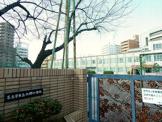 名古屋市立 六郷小学校