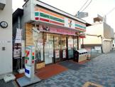 セブンイレブン・名古屋徳川2丁目店