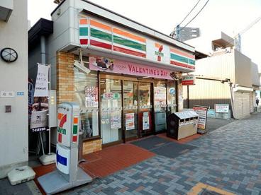 セブンイレブン・名古屋徳川2丁目店の画像1