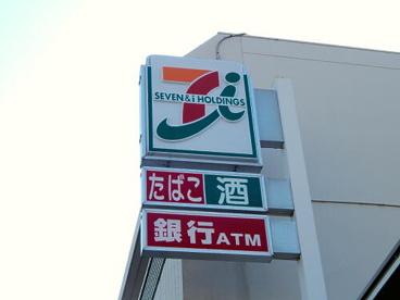 セブンイレブン・名古屋徳川2丁目店の画像2