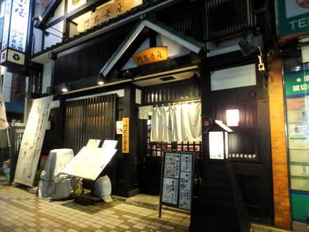 門前茶屋の画像