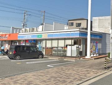 ローソン平野加美南店の画像1