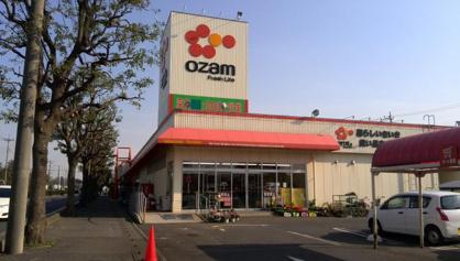 スーパーオザム中富店の画像1