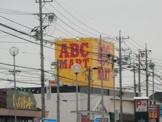 ABCマート萩丘店