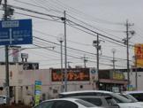びっくりドンキー萩丘店