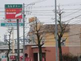 シダックス(小豆餅)浜松住吉バイパスクラグ