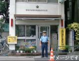 大井警察署