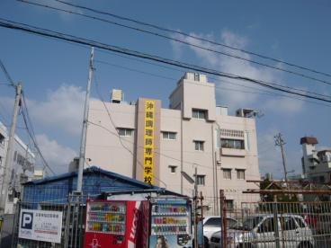 沖縄県調理師専門学校の画像1
