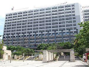 県庁の画像1