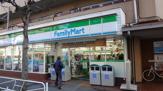 ファミリーマート 京王八王子店