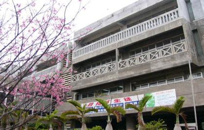 仲井真中学校の画像1