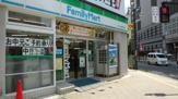 ファミリーマート 八王子北口店