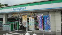 ファミリーマート 八王子丹木町店