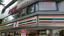 セブンイレブン 高尾北口店