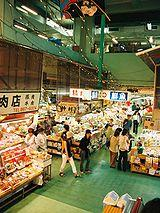 牧志公設市場の画像1