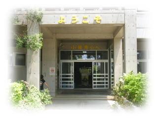 小禄南小学校の画像1