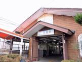 名鉄小牧線「羽黒」駅