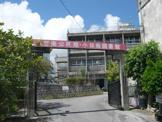 小禄南図書館