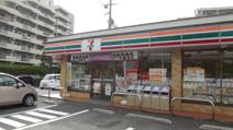 セブンイレブン 八王子久保山1丁目店