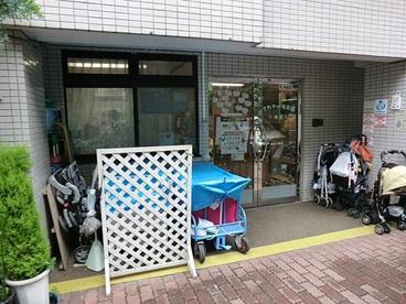 さわやか保育園・梅島の画像1