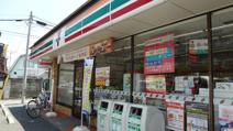 セブンイレブン 八王子元横山2丁目店