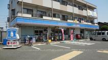 ローソン 八王子松木店