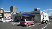 ローソン 南新町店