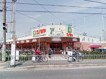 コノミヤ摂津店の画像1