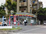 デイリーヤマザキ・東田店