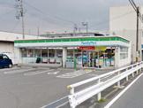 ファミリーマート摂津東別府店