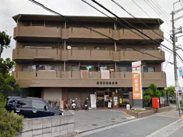 摂津別府郵便局の画像1