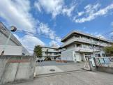 宇治市立 御蔵山小学校