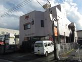 高崎江木郵便局