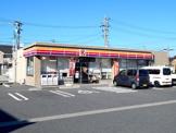 サークルK 尾張旭井田町店