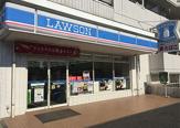 ローソン境木本町店
