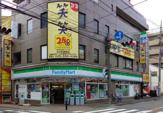 ファミリーマート横浜天王町店