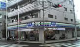 スリーエフ天王町店