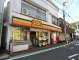 ヤマザキデイリーストアー岩井町店