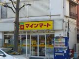 マインマート保土ヶ谷岩間町店