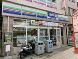 スリーエフ天王町駅前店