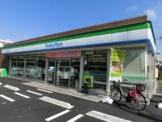 ファミリーマート横浜国立大学東店