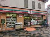 セブンイレブン横浜川島町店