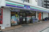 スリーエフ星川駅北口店