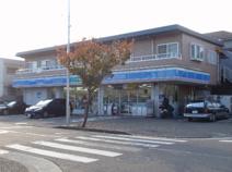 ローソン保土ヶ谷新桜ヶ丘店
