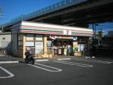 セブンイレブン横浜東川島町店