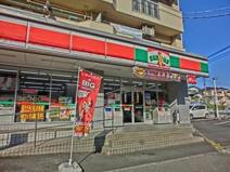 サンクス横浜権太坂店