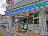 ローソン横浜法泉三丁目店