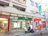 りそな銀行JR甲子園口駅前出張所