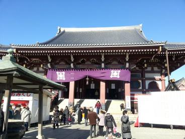 池上本門寺の画像1