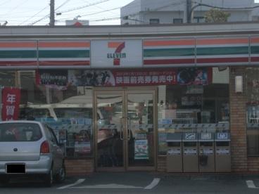 セブンイレブンさぎの宮駅前店の画像1